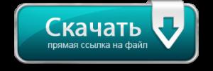 Скачать Дайджест SEM на Android