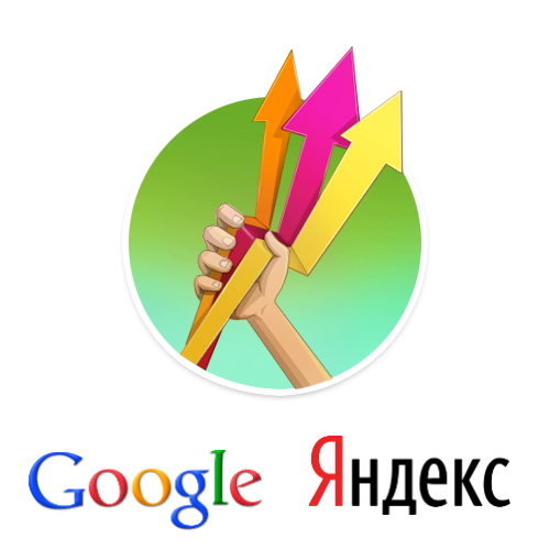 Перенос рекламной кампании из Директ в Adwords