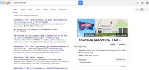 Сниппет при Google My Business