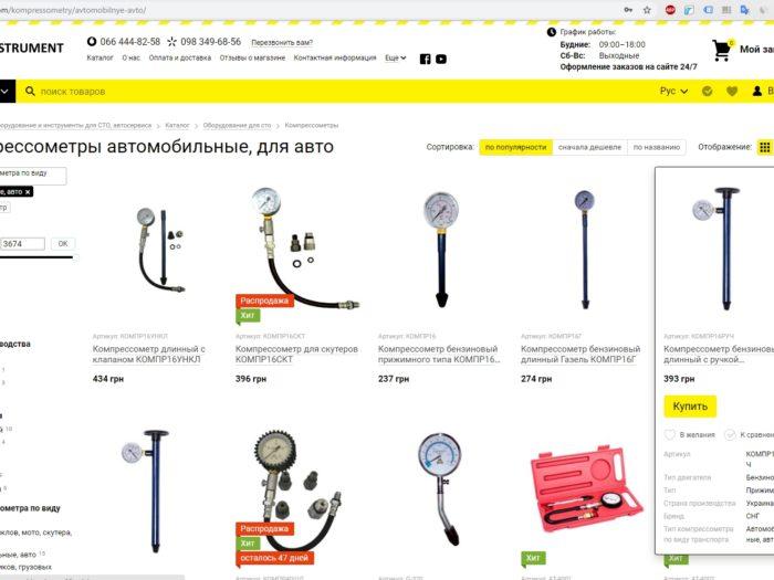 Тест: SEO-продвижение одной категории в ТОП Google, Yandex посадочными страницами